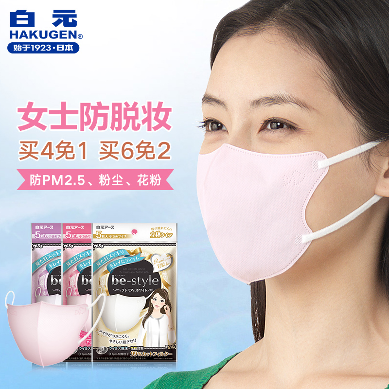 disposal mask japan