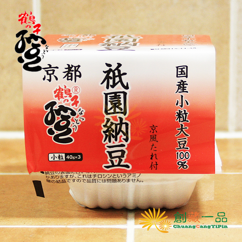 Japan's imports of gion tsuruko natto brushed natto sushi chef 40g * 3 box
