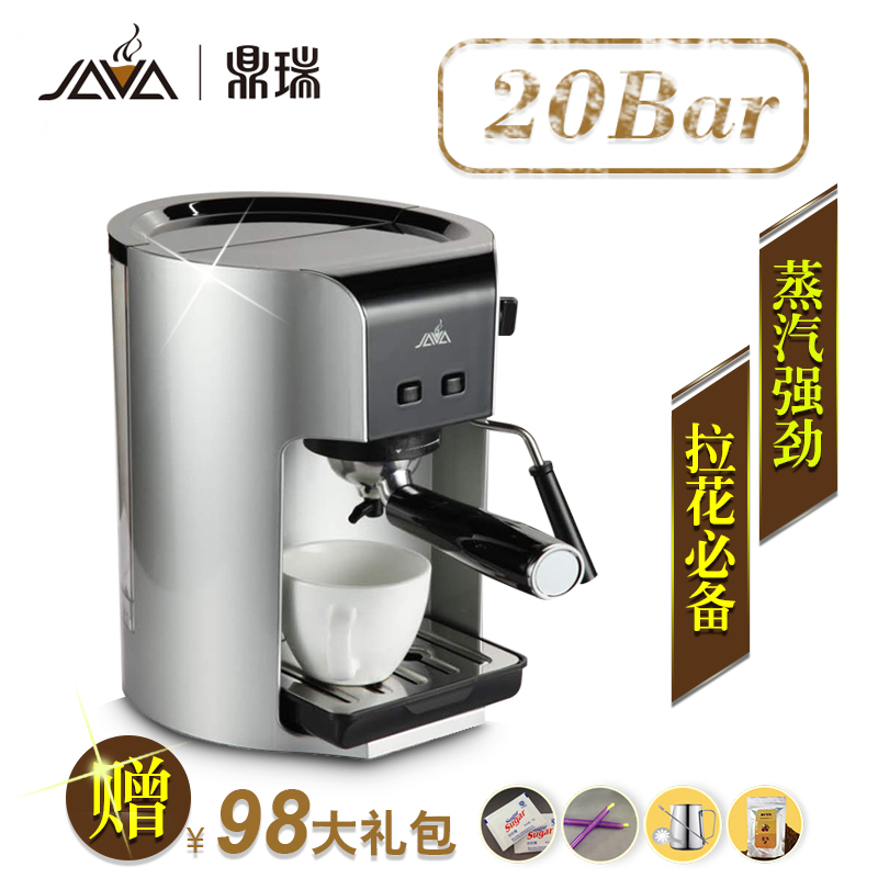 Java/dingrui wsd18-050 semi-automatic espresso coffee machine steam espresso whipped cream powder capsules of dual use
