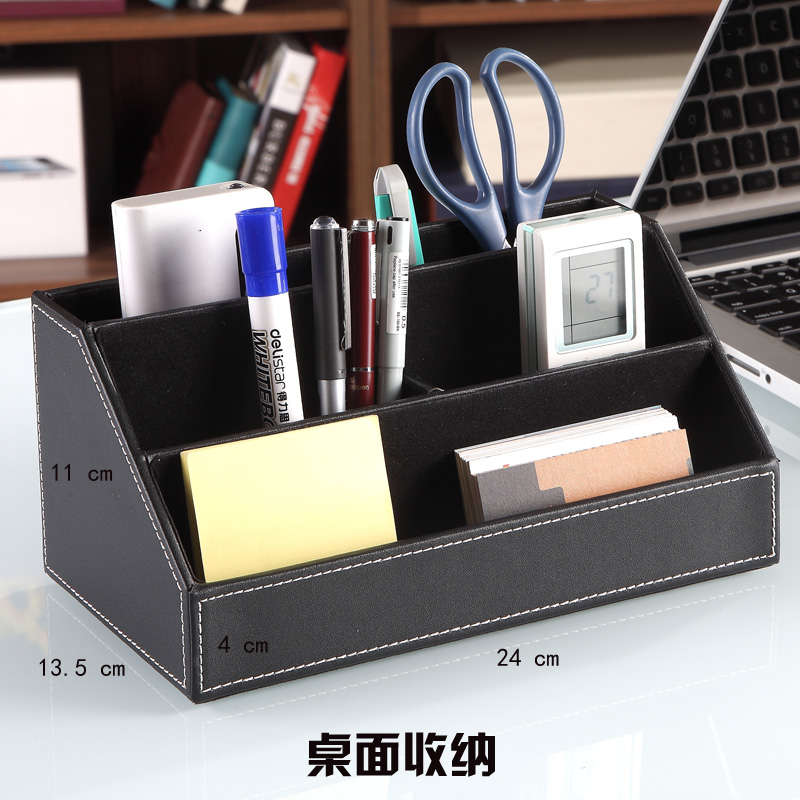 Jazz decorated large desktop storage box office desktop multifunction remote control storage box debris storage racks