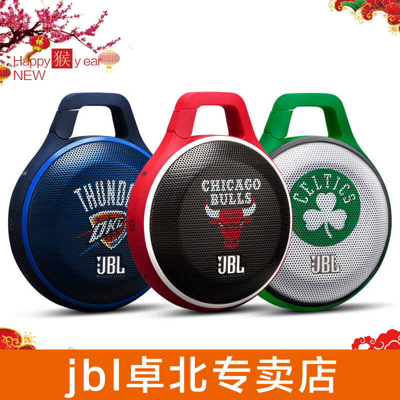 Jbl clip nba version of wireless bluetooth speakers small portable mini stereo portable outdoor stereo hifi