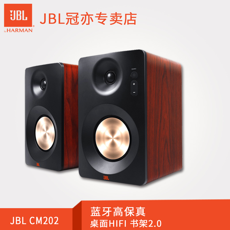 Jbl cm202 multimedia desktop speaker hifi desktop subwoofer stereo bluetooth usb mobile phone combination