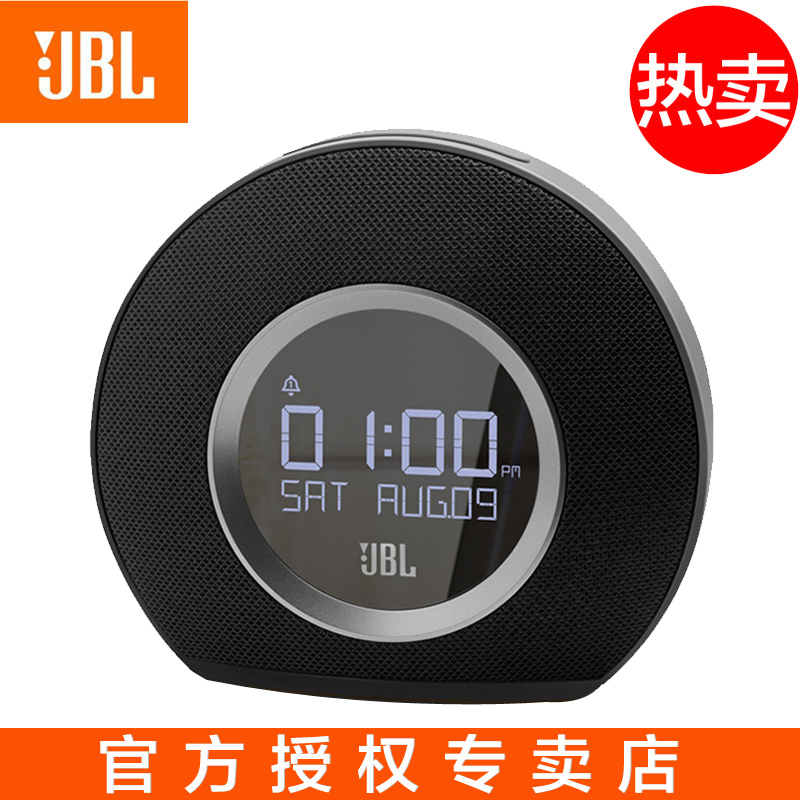 Jbl horizon horizon music lazy creative alarm clock mini bluetooth wireless stereo speakers multimedia speakers