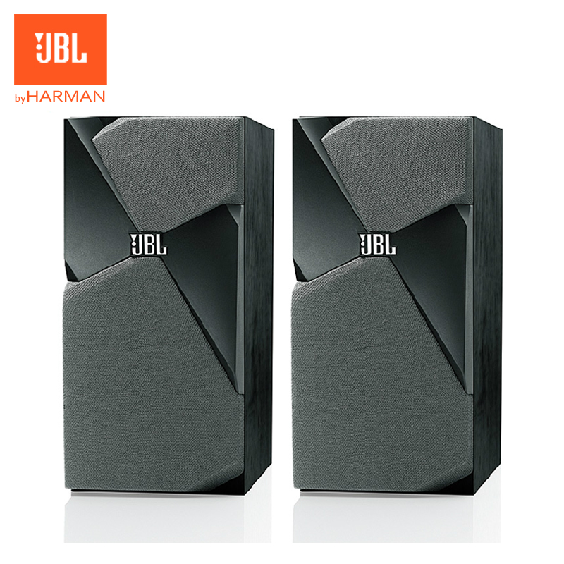 Jbl studio 130 tv living room bookshelf stereo 5.1 home theater surround speakers one pair