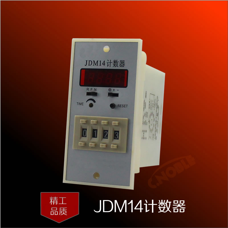 Jdm14 preset counter with power and memory function can be inverted automatic reset count digital counter