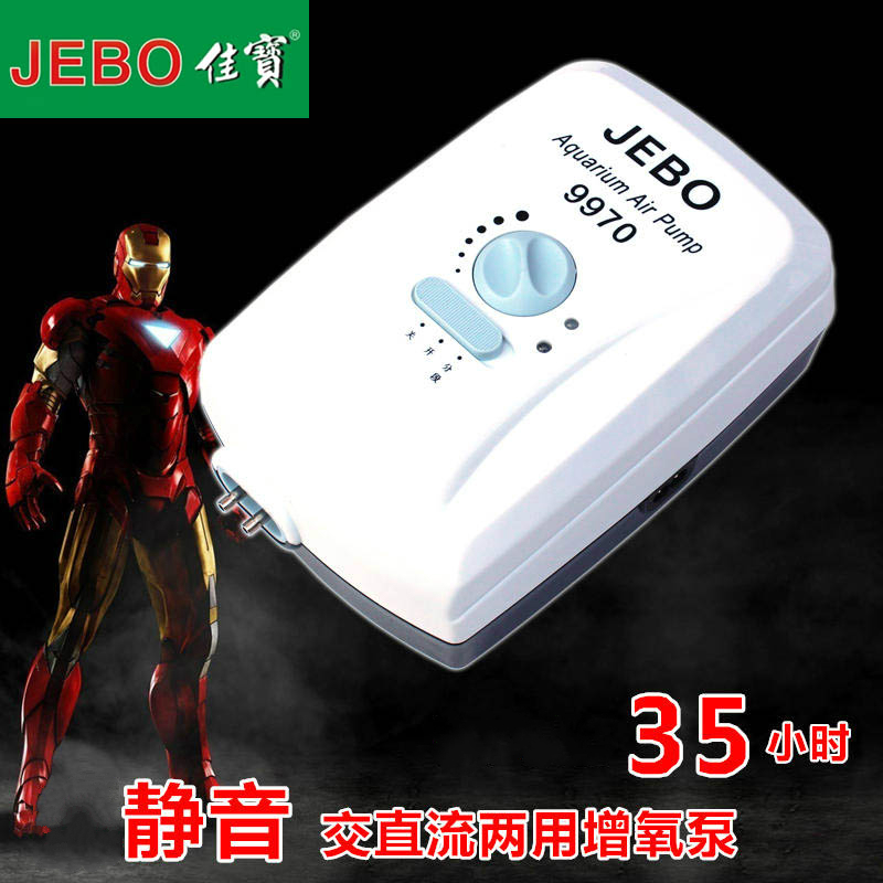 Jebo jiabao oxygen pump ac and dc charging oxygen pump oxygen pump mute oxygen pump oxygen pump oxygen pump punch