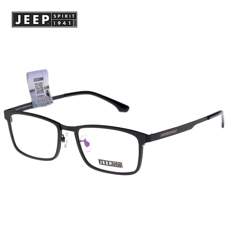 367e619392 Get Quotations · Jeep light plate big box retro eyeglass frames for men and  women high myopia optical frames