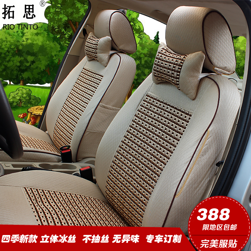 Jeep wrangler grand cherokee commander compass freedom light special seat cover seat cover four seasons general all inclusive