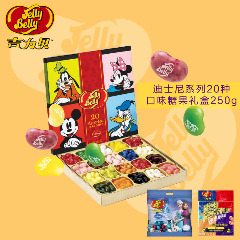 Jelly belly/kyrgyzstan tony gastrique disney series 20 flavors imported snacks candy gift box 250g