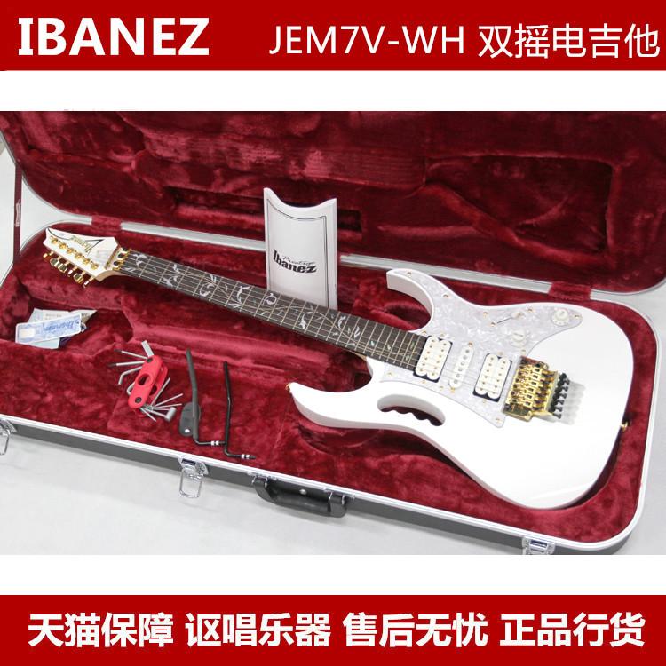Buy JEM7V-WH 7 v electric guitar ibanez steve vai signature