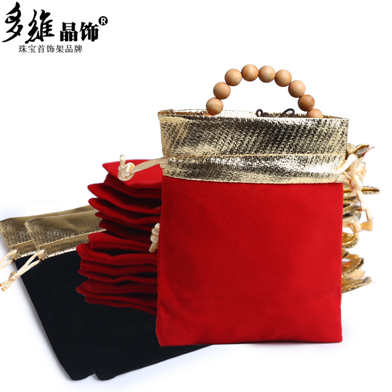 Get Quotations Jewelry Bags Kit Bag Flocking Cloth Storage Beam Port Man Playing Small Gift