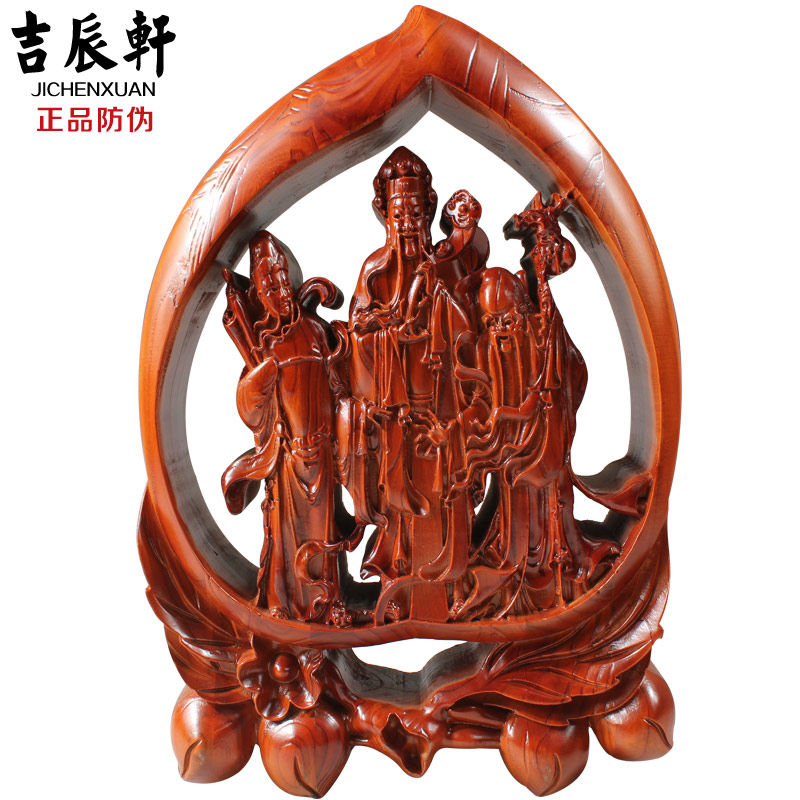 Ji chen xuan feicheng natural mahogany gods samsung ornaments fortuna fuxing lu star birthday gift to send their elders