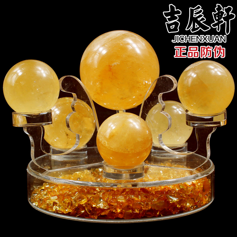Ji chen xuan raw ore natural yellow crystal ball ornaments seven array of home accessories lucky transporter ball