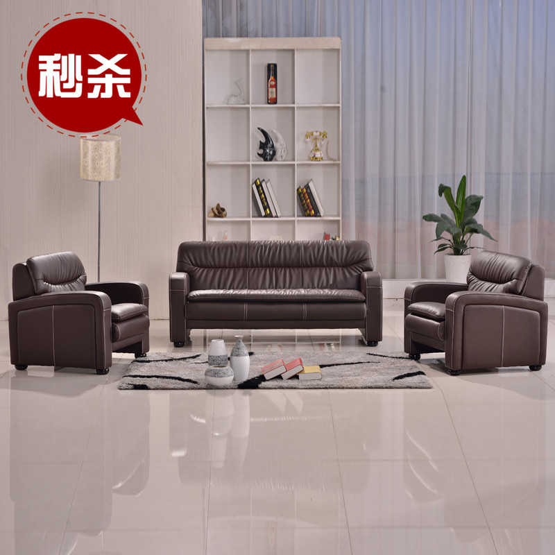 Ji tong deposit office sofa minimalist simple business reception parlor sofa office sofa sofa three bits