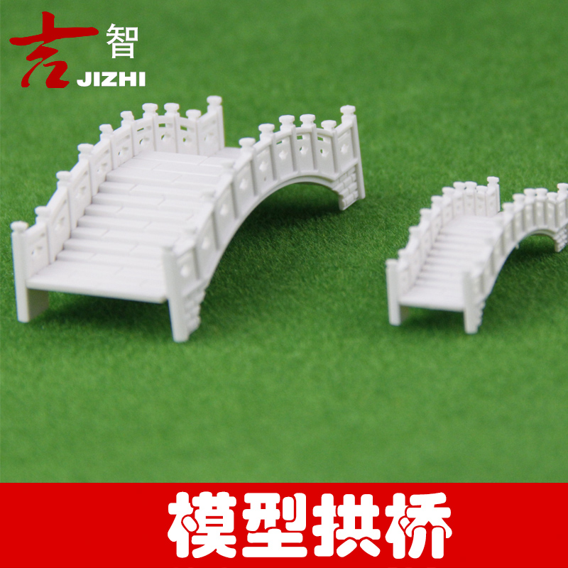 Ji zhi building sand table model material diy outdoor indoor sand table model house scene with king