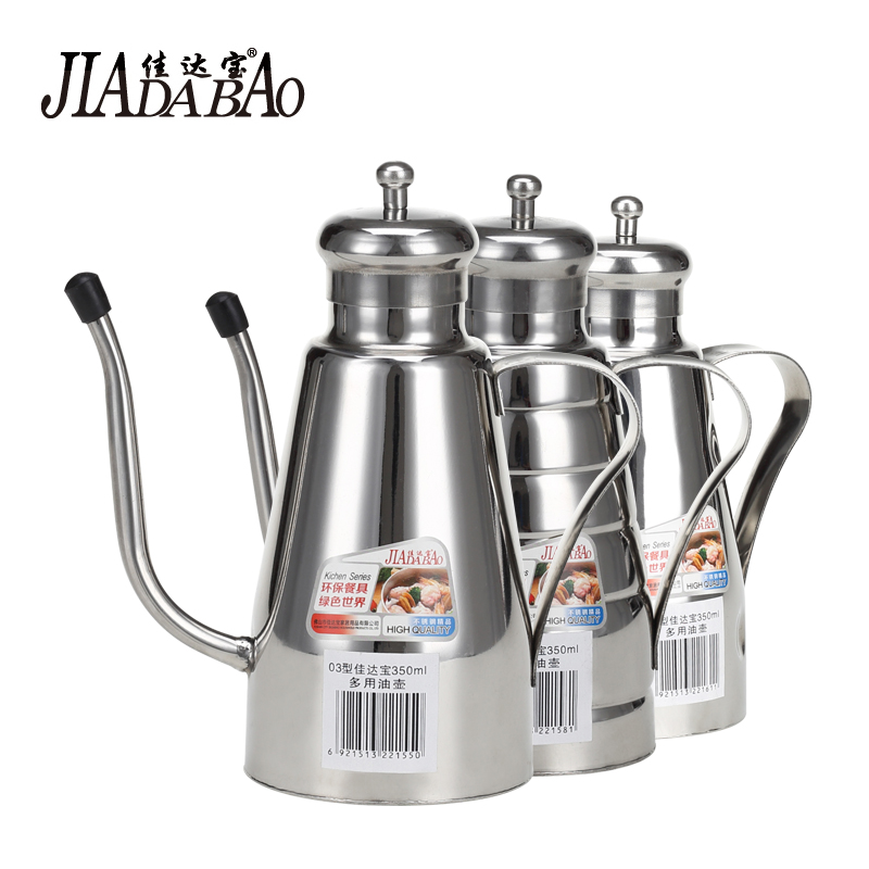 Jia da bao leakproof stainless steel oiler beak more seasoning oil bottle vinegar bottle soy sauce pot vinegar sauce pot kitchen