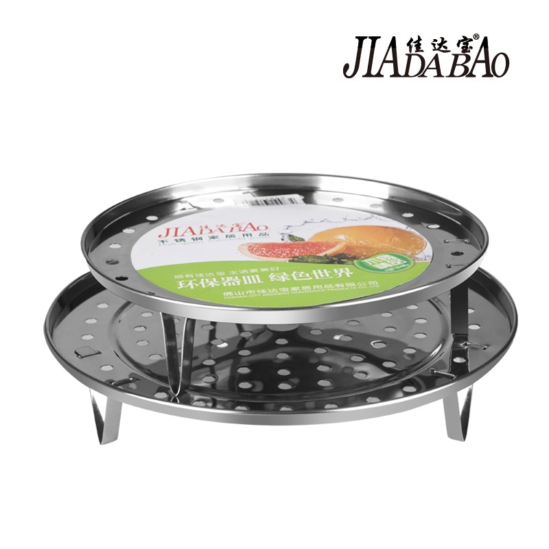 Jia da bao multi steaming plate is impermeable multilayer stainless steel steamer steaming rack steaming rack foldable