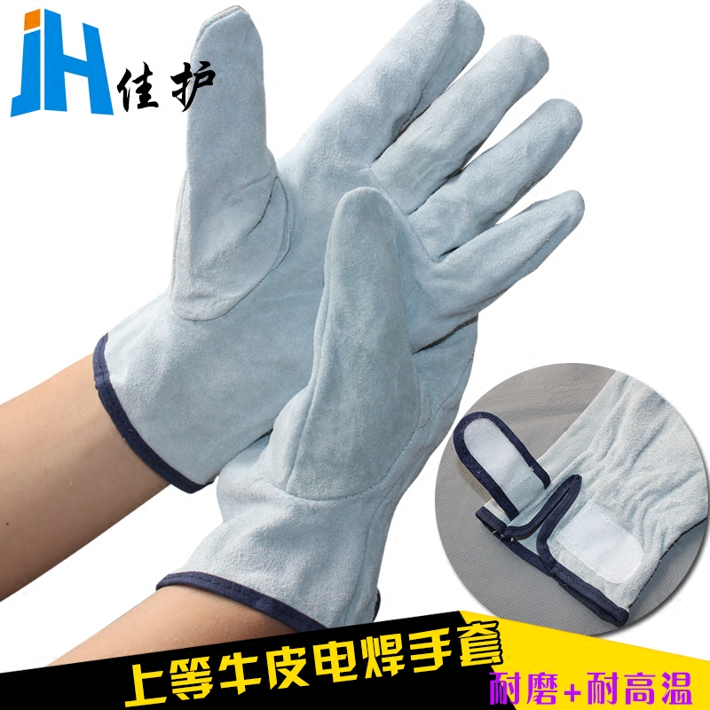 Jia justifying paragraph story full leather welding welder welding gloves welding gloves welding gloves drivers hand sets of 10 pairs free shipping