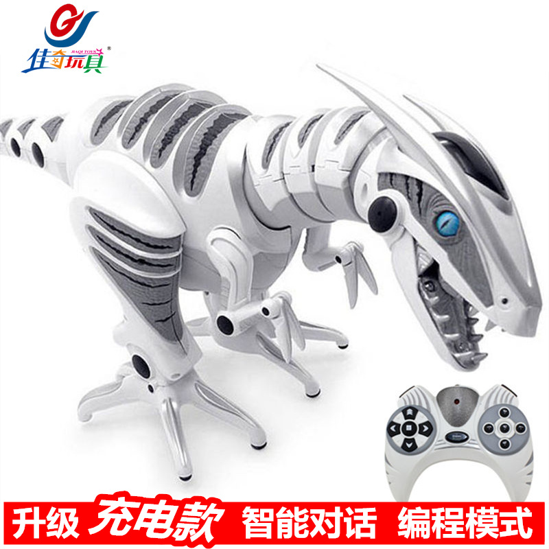 Jia qi intelligent remote control robot voice remote control dinosaur toys children electric charge electric machinery ofrotatingor model