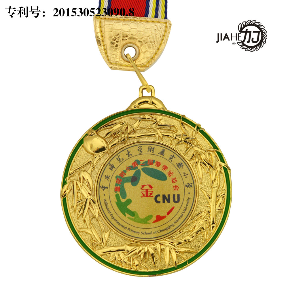 Jiahe/plus trophy medal medal medal custom metal commemorative medal campus shipped move will spot medal