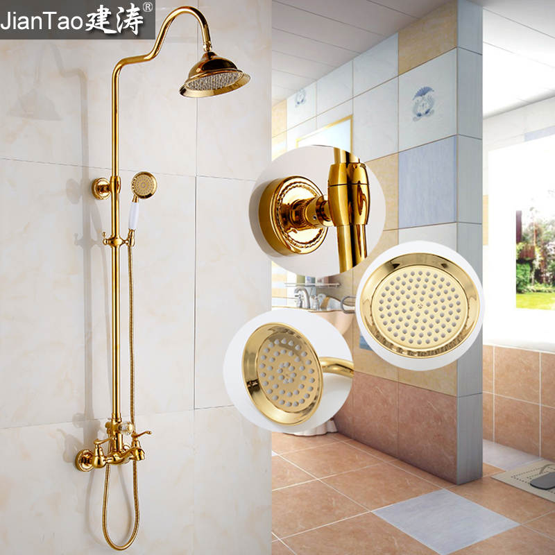 Jian tao bathroom golden golden shower rain sprinkled gold shower faucet lift all copper shower suite 2
