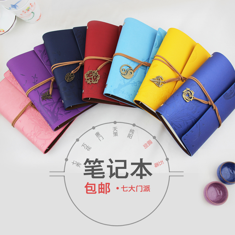 Jian wang 3 surrounding the sword three jx three sects logo embossed leather notebook notepad vocab