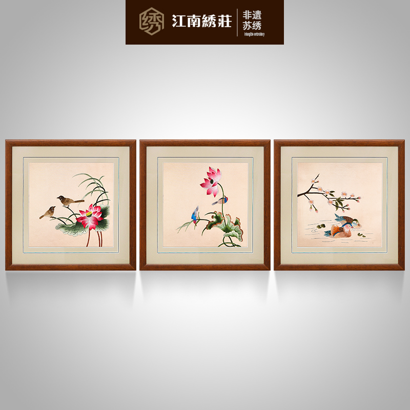 Jiangnan classical chinese flower and bird painting decorative painting photo wall scroll painting bird bird embroidery song