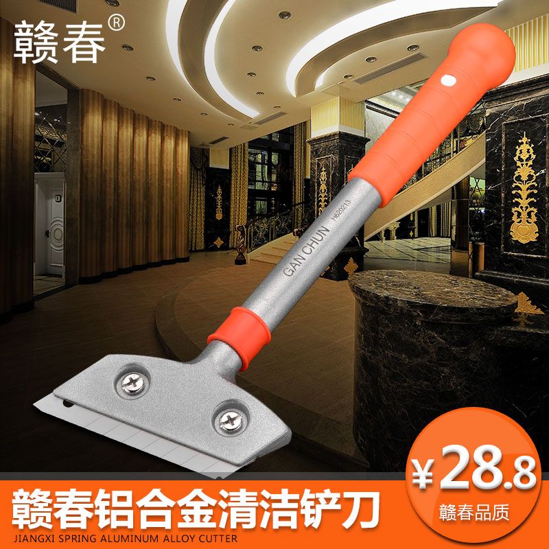 Jiangxi spring cleaning blade knife blade clean glass tile floor cleaning tools in addition to plastic scraper blade shovel blade wall