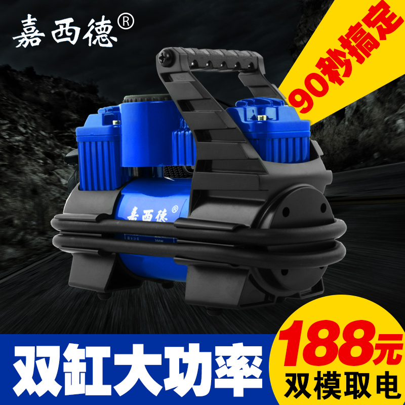 Jiaxi de car air pump car playing pump cylinder car with a v high pressure pump portable inflatable tires
