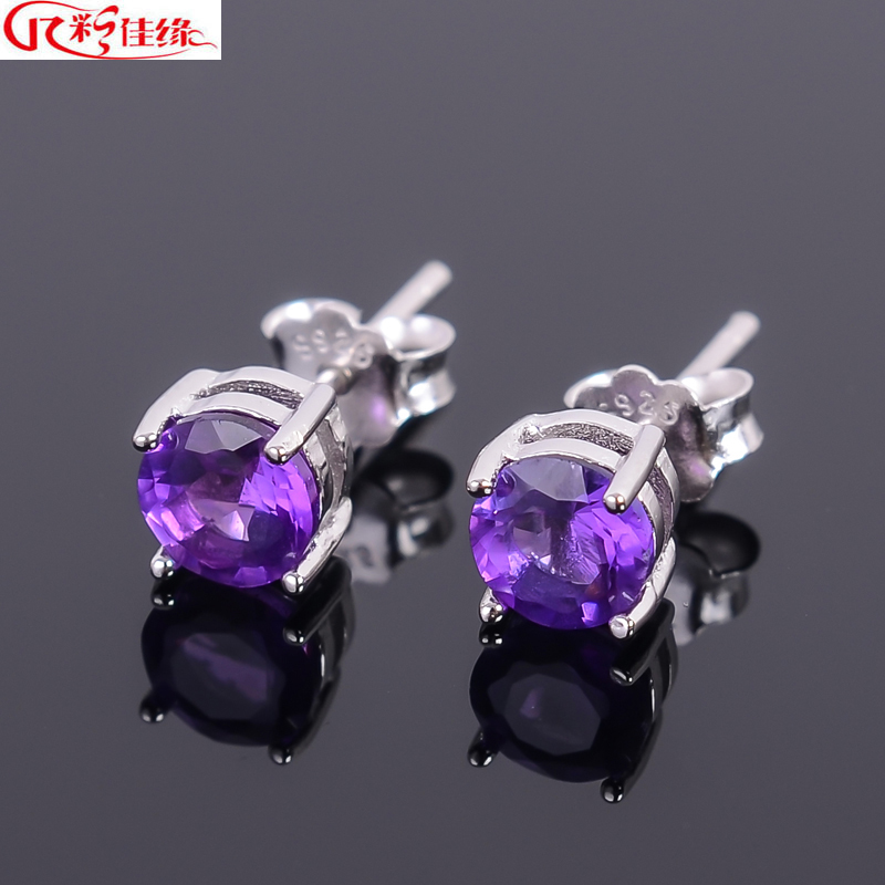 Jiayuan 925-color multicolored natural amethyst earrings 925 silver plated earrings four claw earrings male and female couple