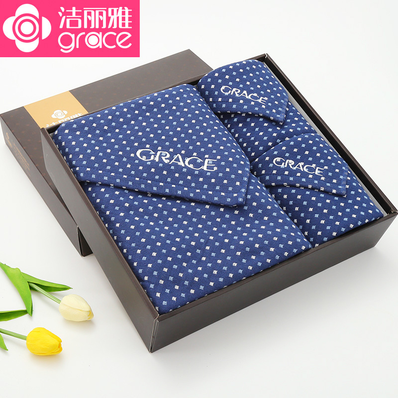 Jie ya cotton towels three sets of towels atmosphere gift box gifts to give as gifts corporate welfare can buy