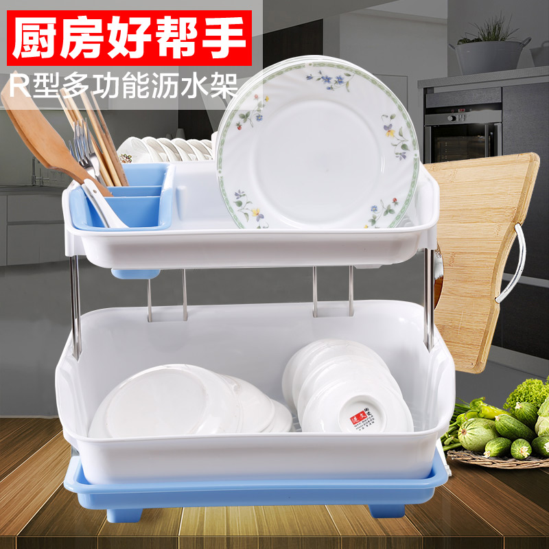 Jihong large double plastic kitchen dishes dish rack dish rack dish rack drain dishes dish rack storage cage fruit basket filter