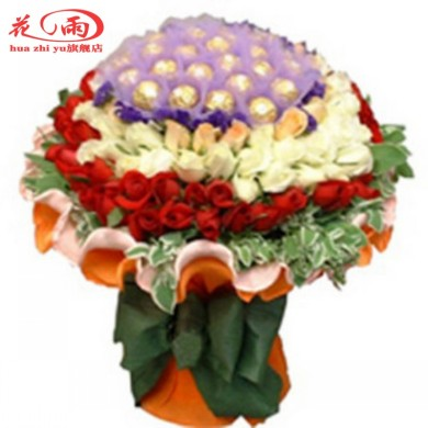 Jilin songyuan ã flower delivery] songyuan songyuan songyuan city florist flower shop florist flowers bouquet mash
