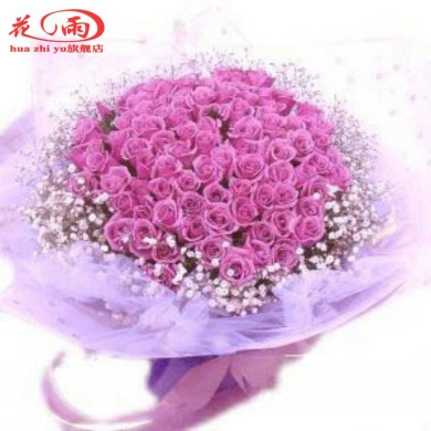 [Jilin songyuan songyuan songyuan songyuan city flower shop florist flower delivery] purple rose florist flowers