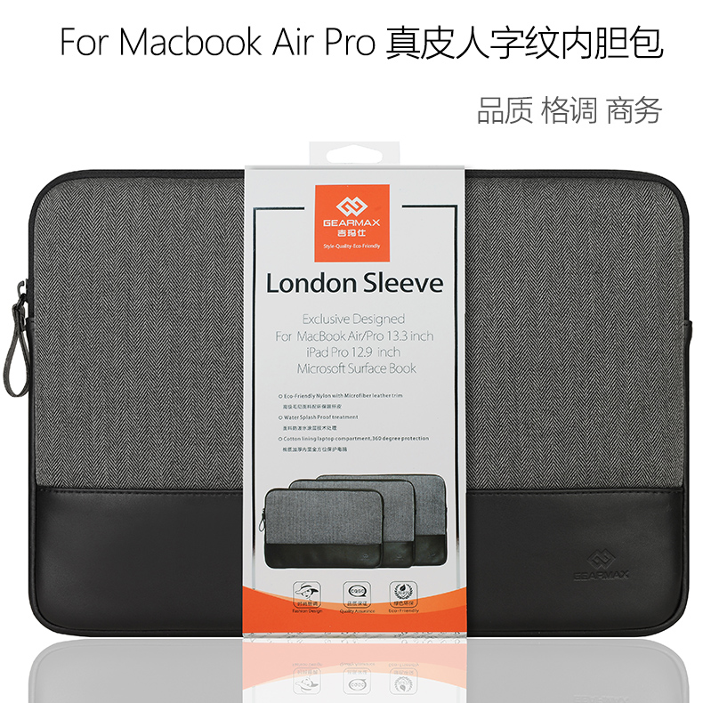 Jima shi apple notebook macbook pro laptop bag air11/13/15 ma c protective sleeve 12 inch liner