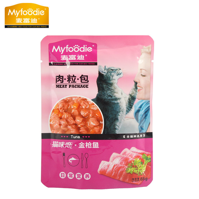 Jimmy fortemedia kitty love combination of wet cat food 85g tuna canned cat kitten single package
