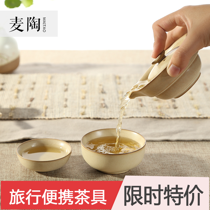Jimmy pottery ceramic kung fu tea pot grasping portable travel kit handmade stoneware quik cup pot two cups