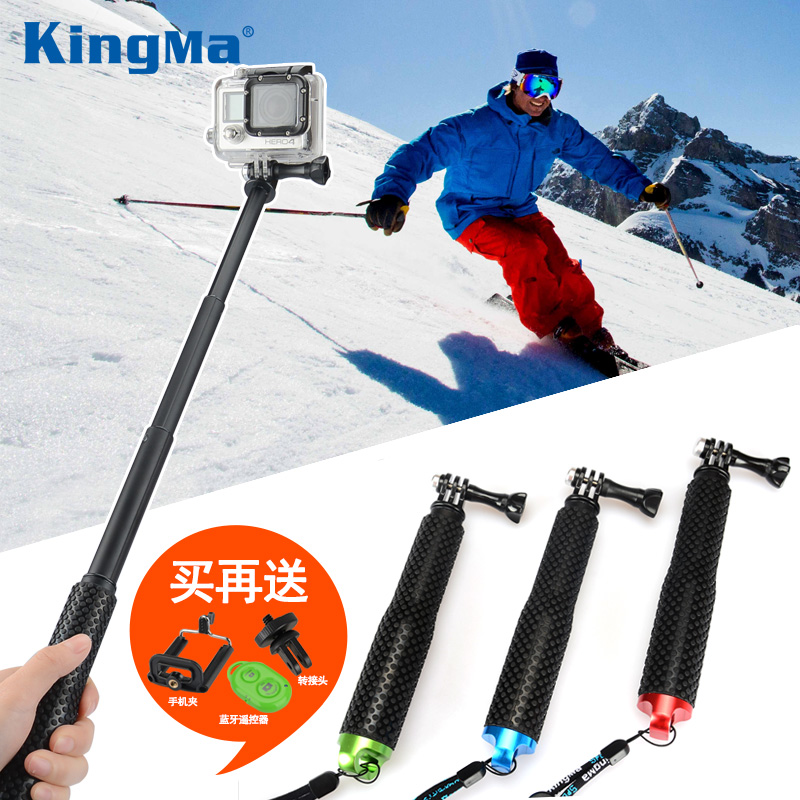 Jin code gopro self rod coyotes three generations sj4000 mountain dog 3/phone hero3 +/3/4 self rods accessories