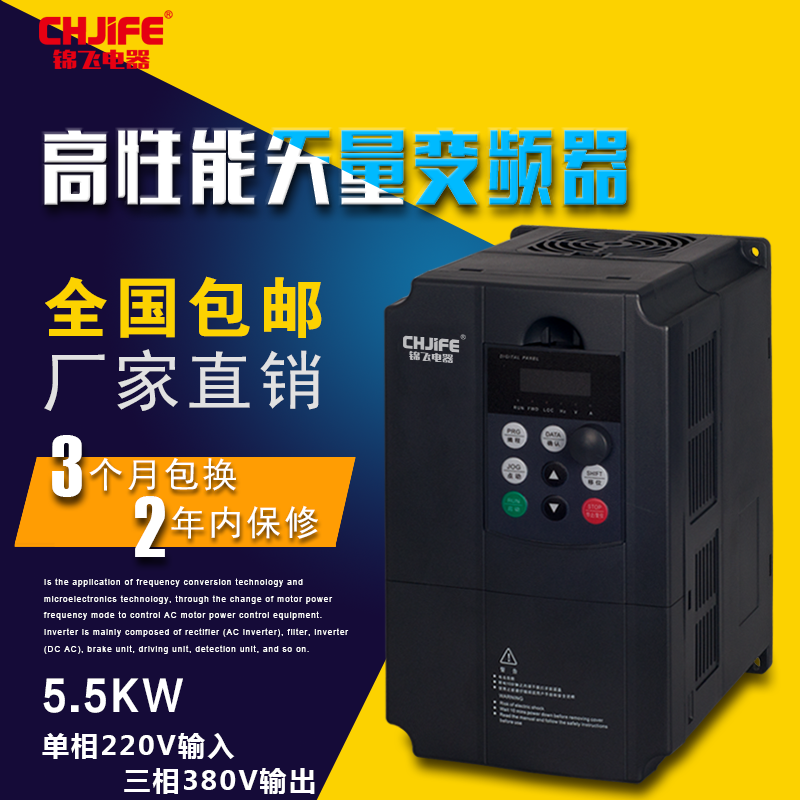 Jin fei electrical overloaded vector inverter 5.5kw single phase v governor igbts mold block converter