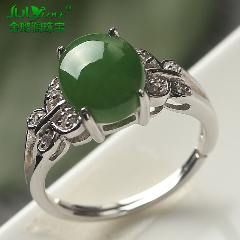 Jin lulan jade and nephrite ring spinach green jade inlaid silver butterfly silver ring 014 silver inlaid jade ring ring female models