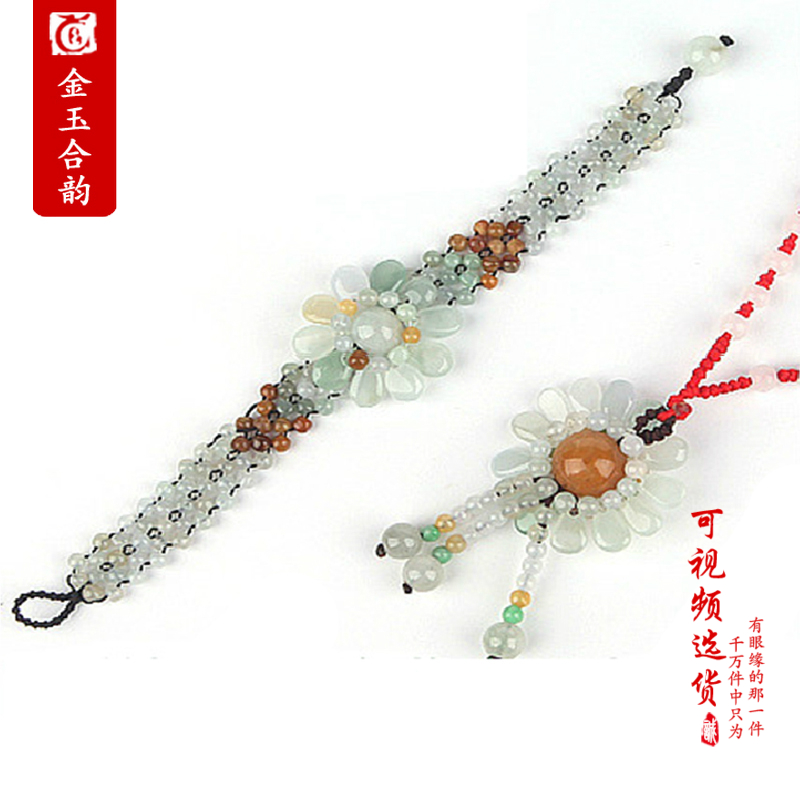 Jin yun new natural jade pendant a cargo jade pendant shiyu pei jade rich flowers pendant necklace with a certificate