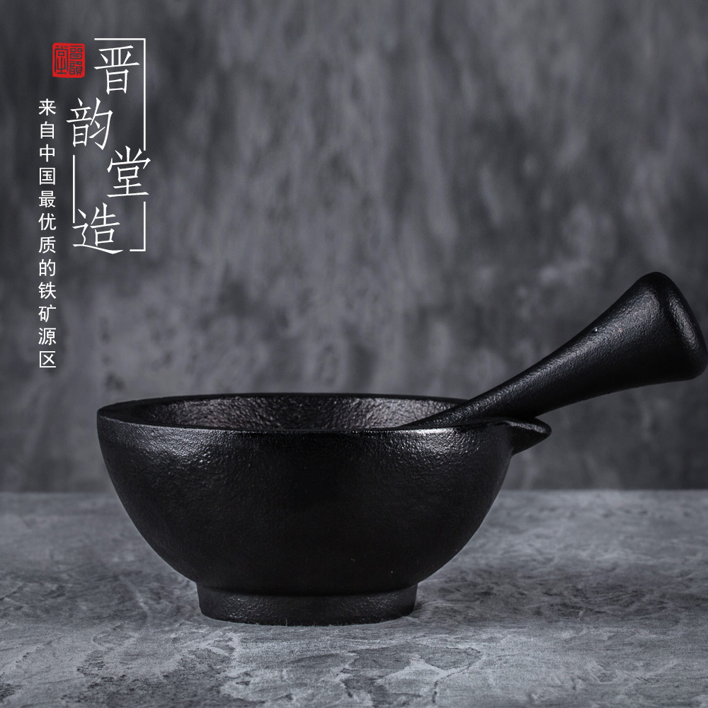 Jin yun tang cast iron mortar daosuan device stir garlic garlic is garlic acetabulum household garlic device mortar pound bottles of medicine medicine cup Baby grind