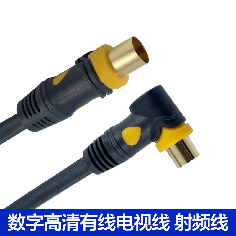 Jinding E717S tv signal line rf cable tv line cctv cable tv cable set top box cable