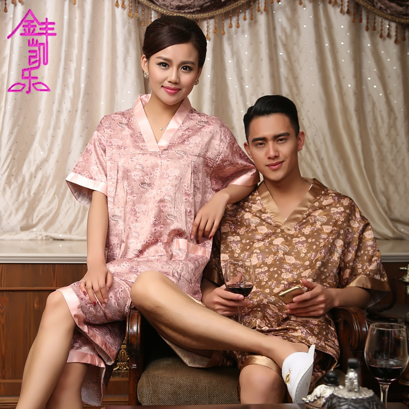 30a00e28d4 Buy Kdear enron nano sweat steaming clothes suit female models sauna suits  men and women couple big yards pajamas tracksuit in Cheap Price on  Alibaba.com