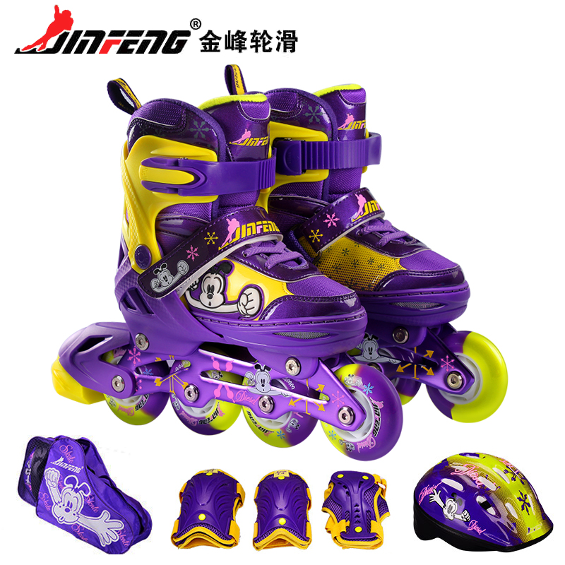 Jinfeng skates for children full suite flash inline skates roller skates skates skates adjustable male and female children shoes foot protection