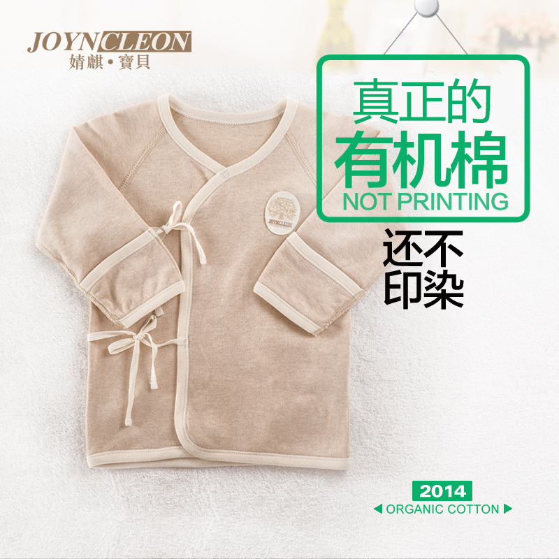Jing qi baby clothes baby thermal underwear shirt newborn baby clothes spring and autumn and organic cotton baby underwear