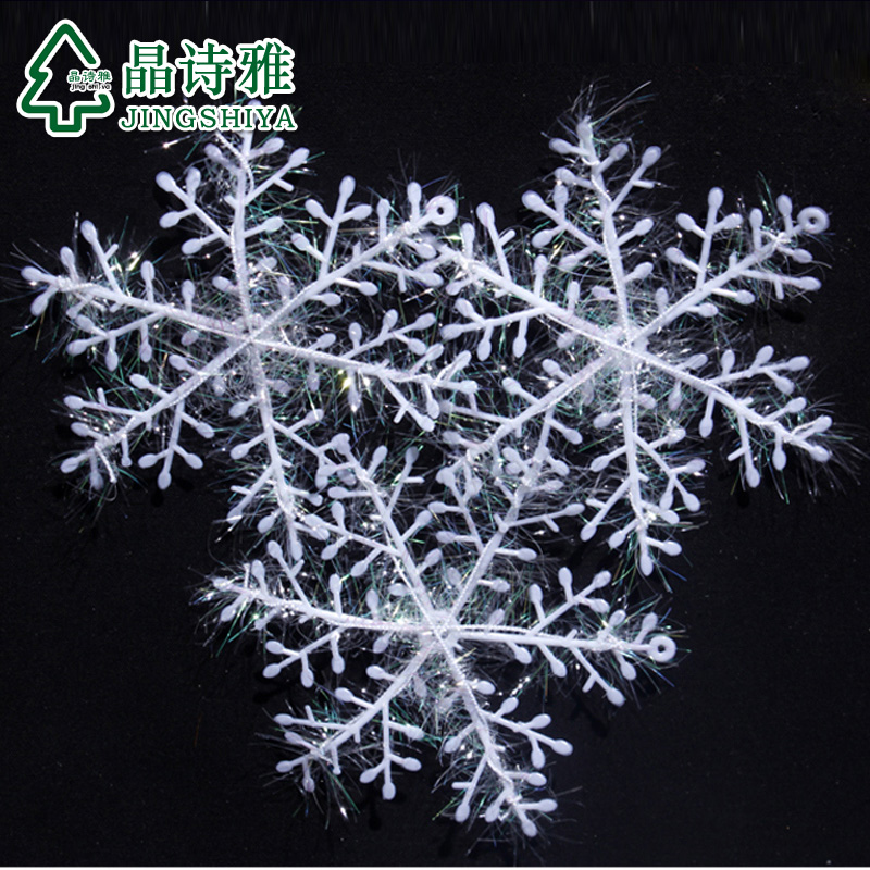 Jing shi ya piece christmas snowflake christmas snowflake christmas decorations christmas tree decoration snowflake pendant piece