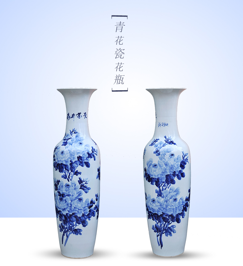 Jingdezhen blue and white ceramic blue and white peony archaized floor vases hotel room living room home loaded