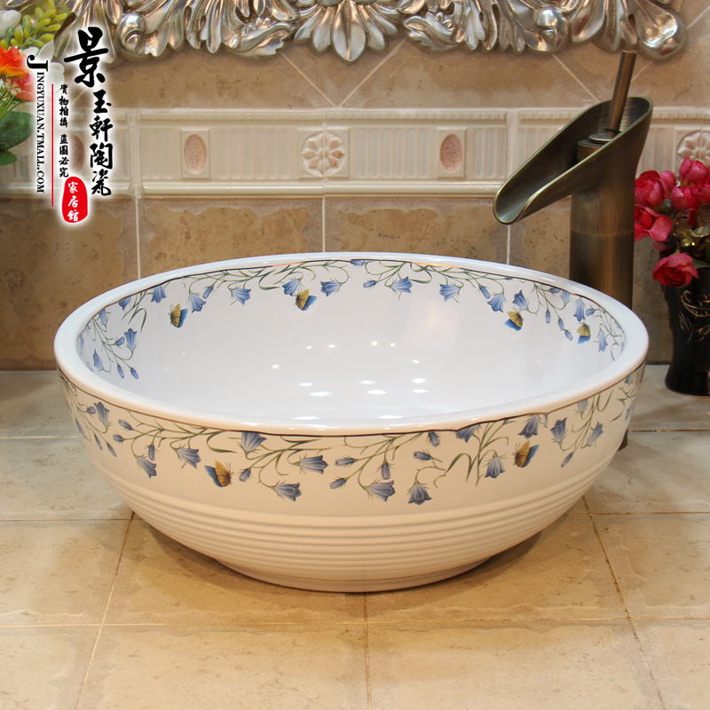 Jingdezhen ceramic art basin wash basin counter basin vanity basin grass and blue flower art basin