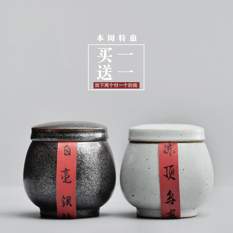 Jingdezhen ceramic handmade stoneware tea canister jar loose tea tibetan incense breathable. donated seals. lane house